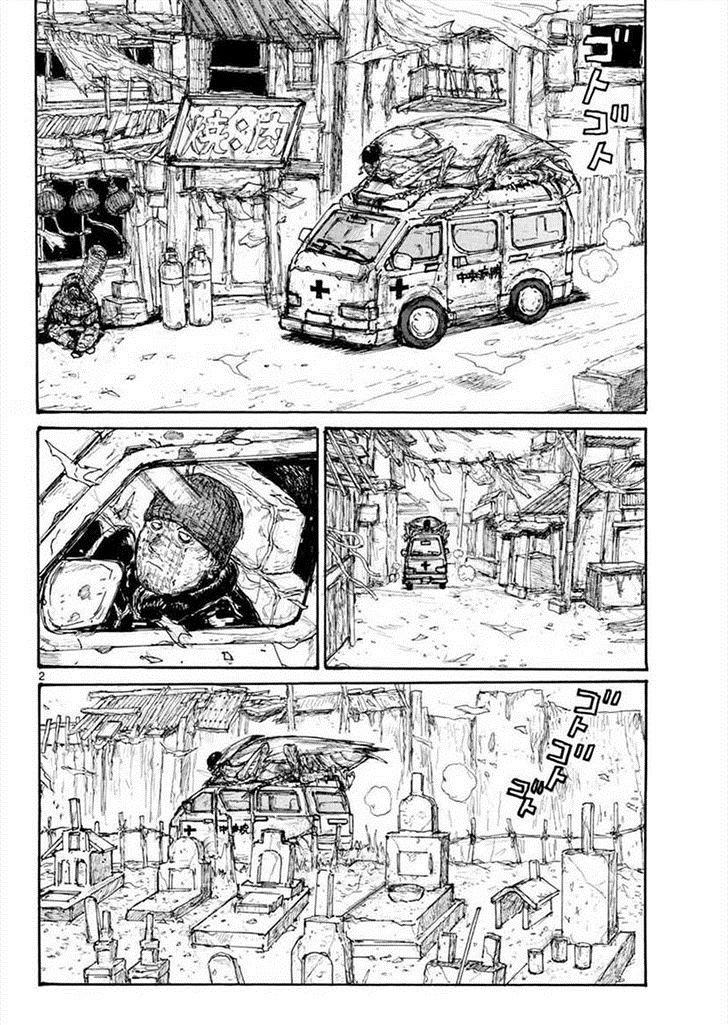 Манга Дорохедоро / Dorohedoro - Том 23 Глава 160 Страница 2