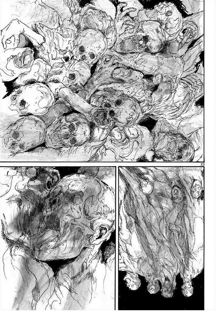Манга Дорохедоро / Dorohedoro - Том 23 Глава 160 Страница 23