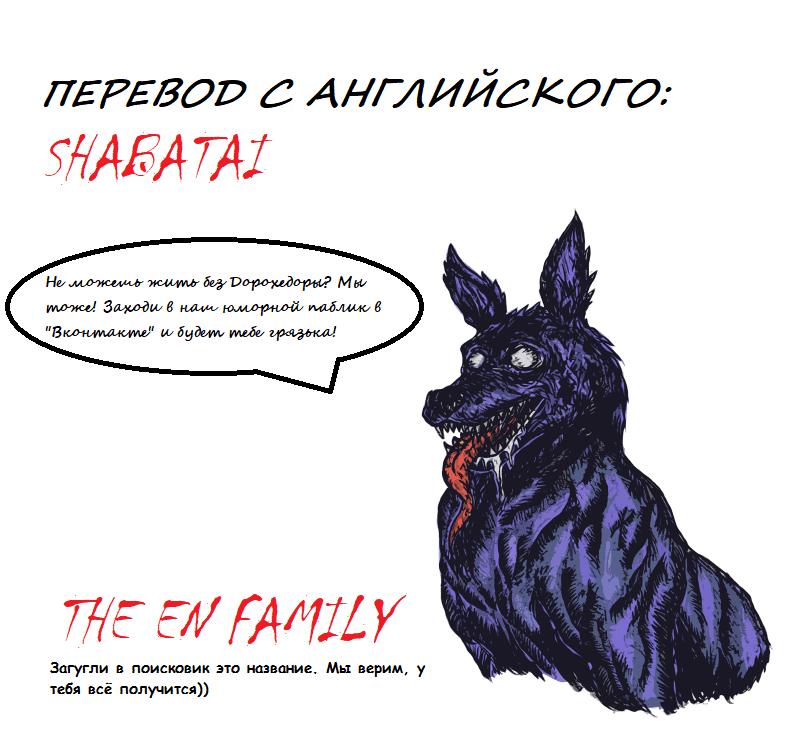 Манга Дорохедоро / Dorohedoro - Том 23 Глава 162 Страница 25