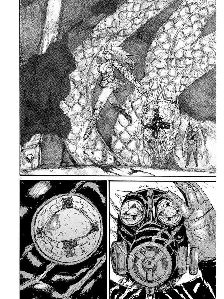 Манга Дорохедоро / Dorohedoro - Том 23 Глава 164 Страница 20