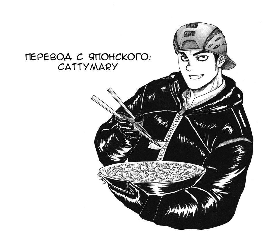 Манга Дорохедоро / Dorohedoro - Том 23 Глава 167 Страница 34