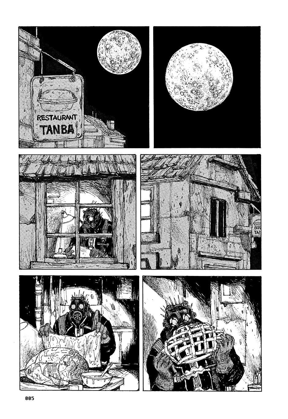 Манга Дорохедоро / Dorohedoro - Том 7 Глава 37 Страница 7