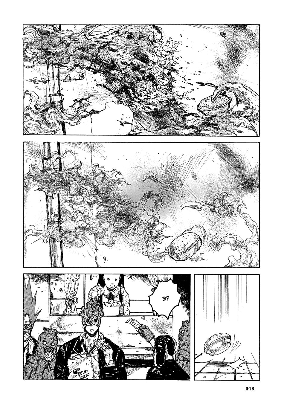Манга Дорохедоро / Dorohedoro - Том 7 Глава 38 Страница 20