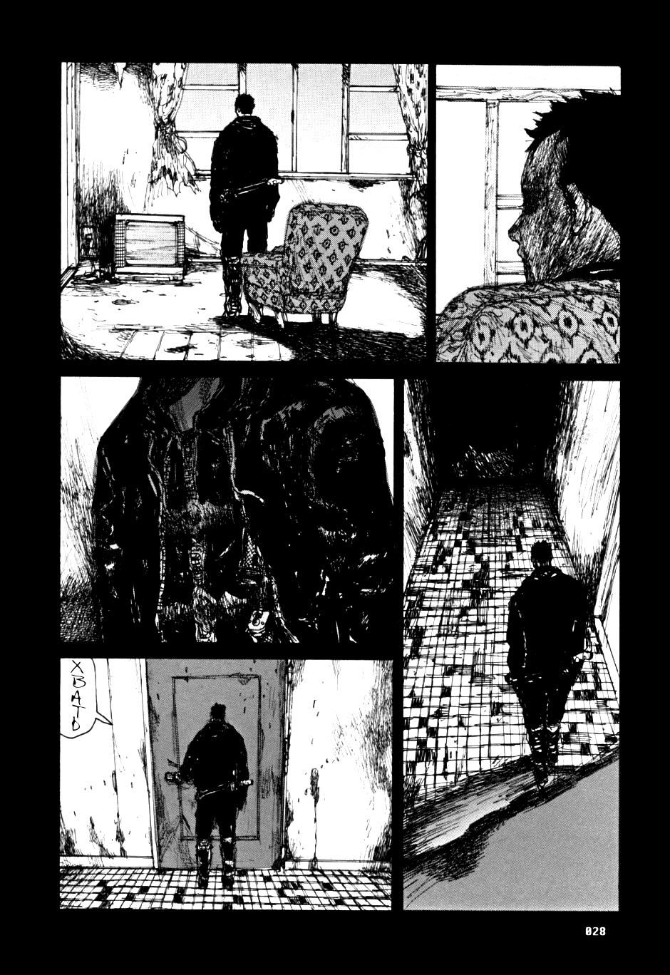 Манга Дорохедоро / Dorohedoro - Том 9 Глава 50 Страница 29