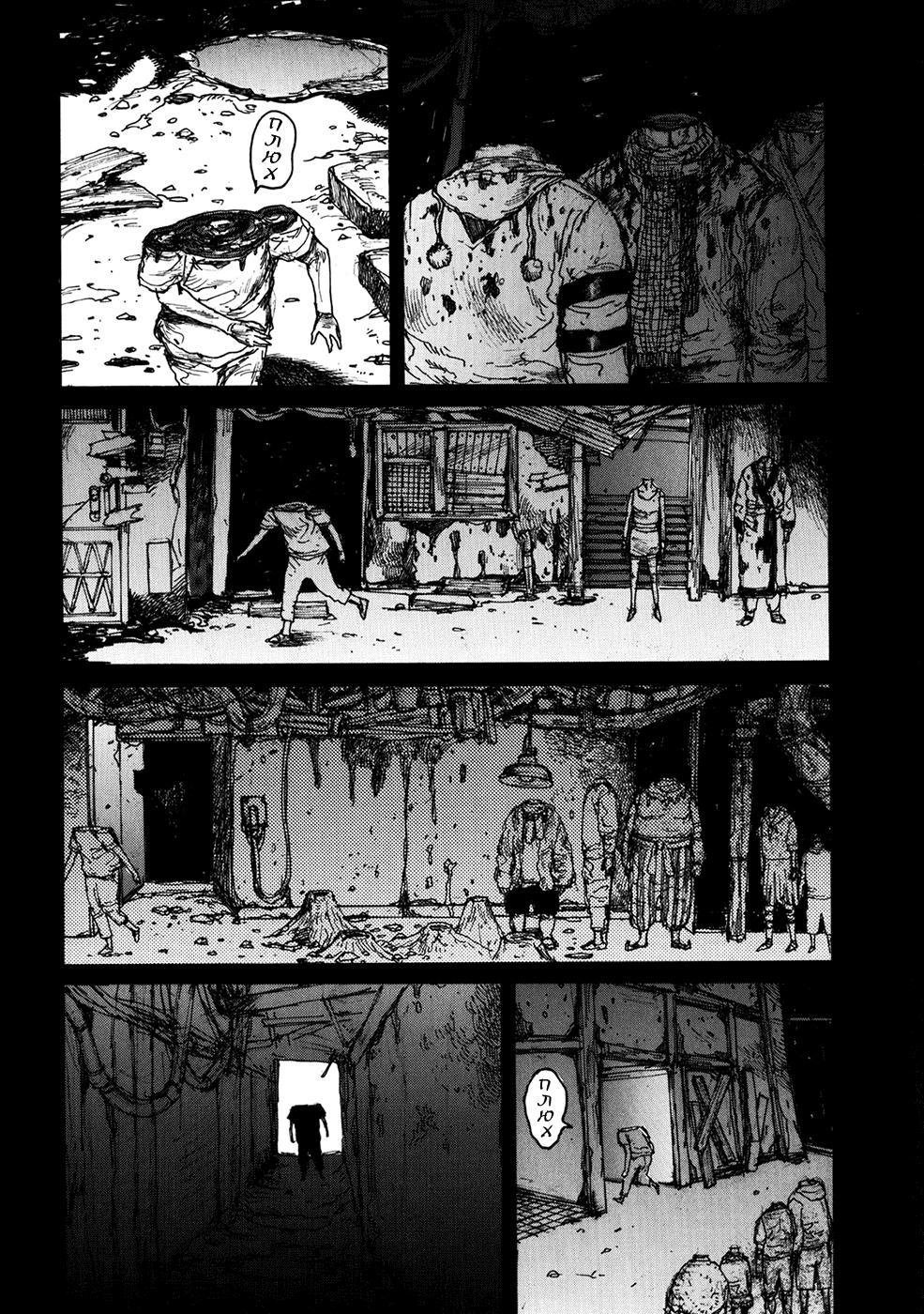 Манга Дорохедоро / Dorohedoro - Том 11 Глава 63 Страница 12