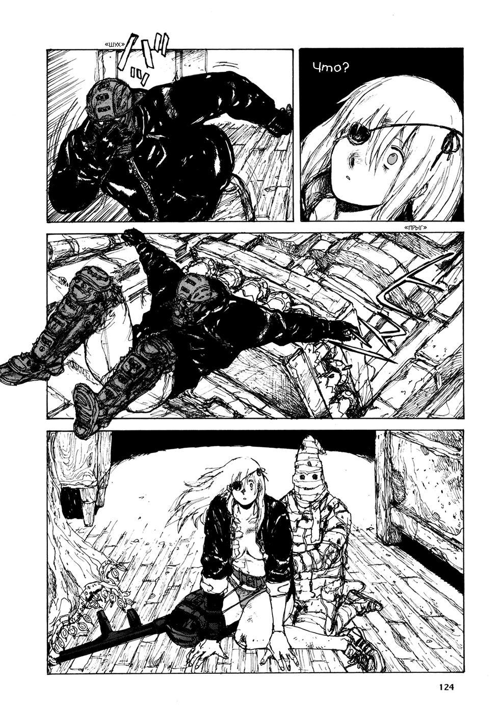 Манга Дорохедоро / Dorohedoro - Том 11 Глава 66 Страница 27