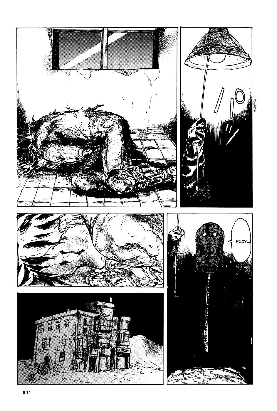 Манга Дорохедоро / Dorohedoro - Том 13 Глава 75 Страница 15