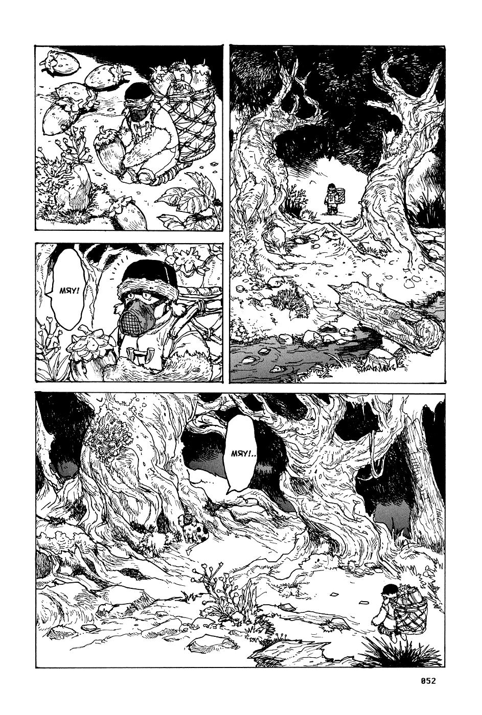Манга Дорохедоро / Dorohedoro - Том 13 Глава 76 Страница 3