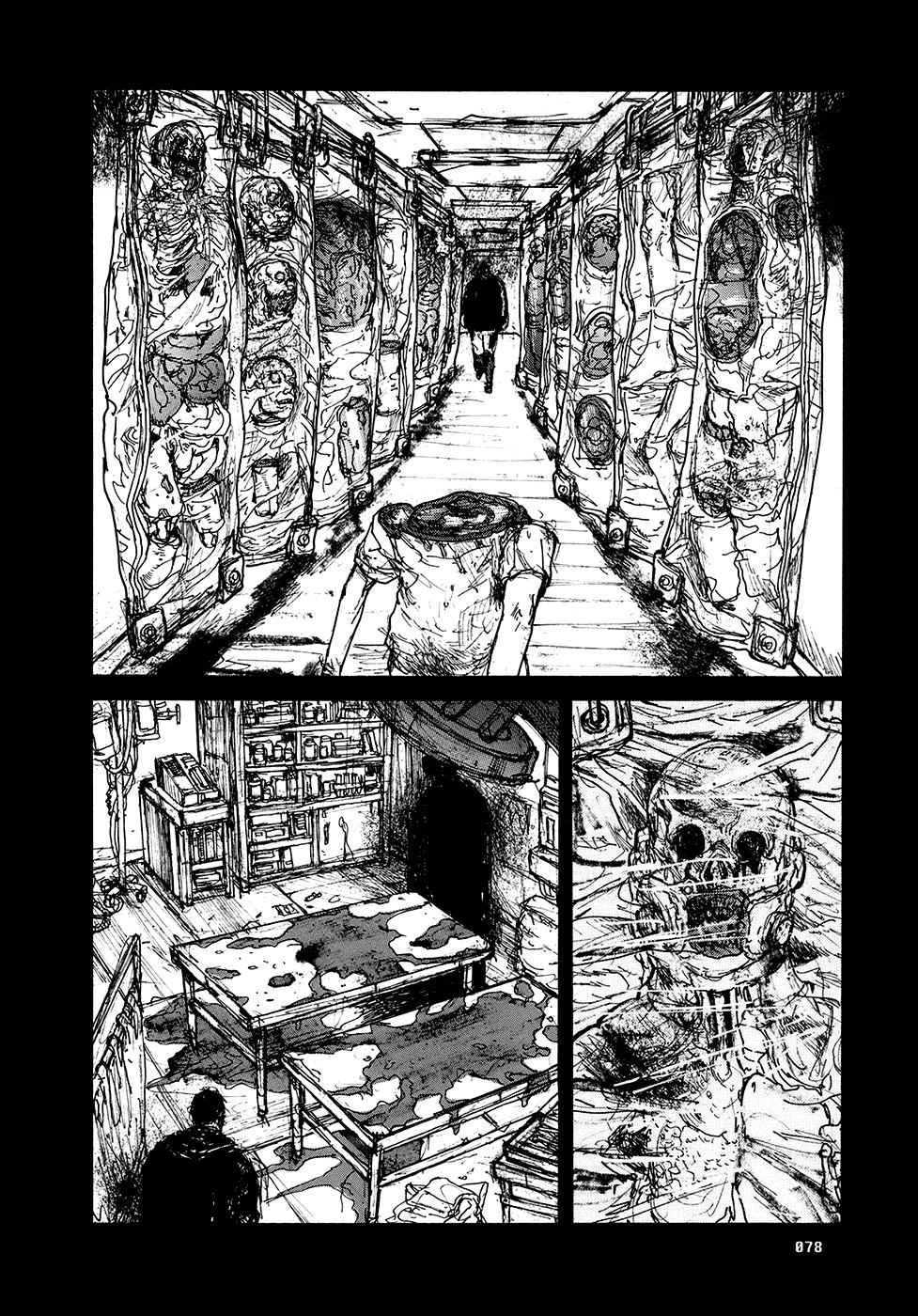 Манга Дорохедоро / Dorohedoro - Том 13 Глава 77 Страница 5