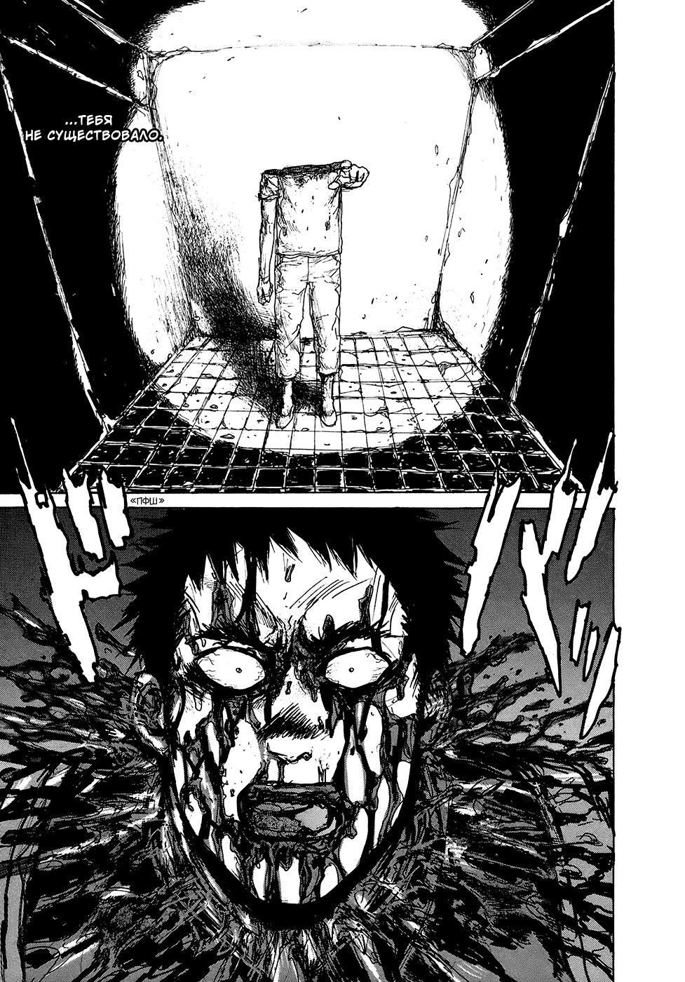 Манга Дорохедоро / Dorohedoro - Том 13 Глава 79 Страница 23