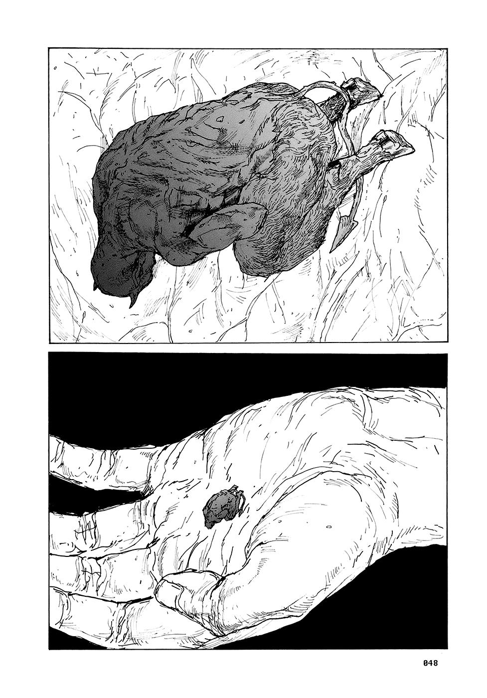 Манга Дорохедоро / Dorohedoro - Том 14 Глава 81 Страница 24