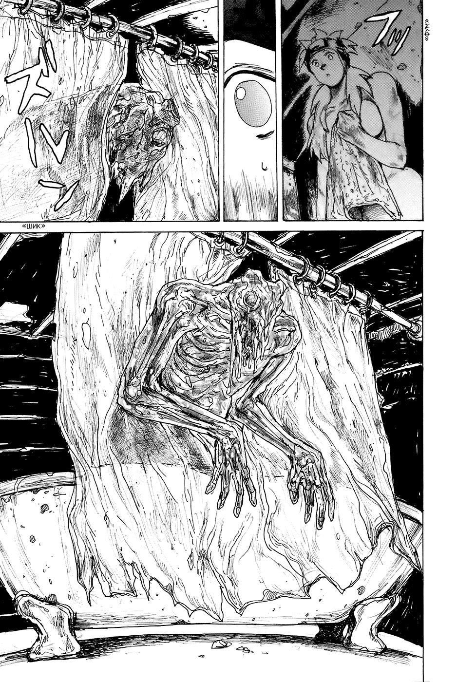Манга Дорохедоро / Dorohedoro - Том 14 Глава 82 Страница 9