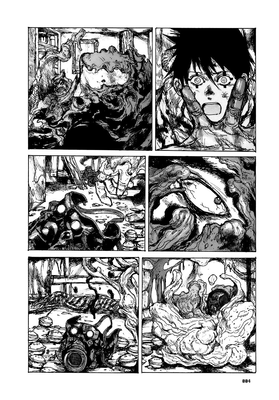 Манга Дорохедоро / Dorohedoro - Том 15 Глава 86 Страница 5