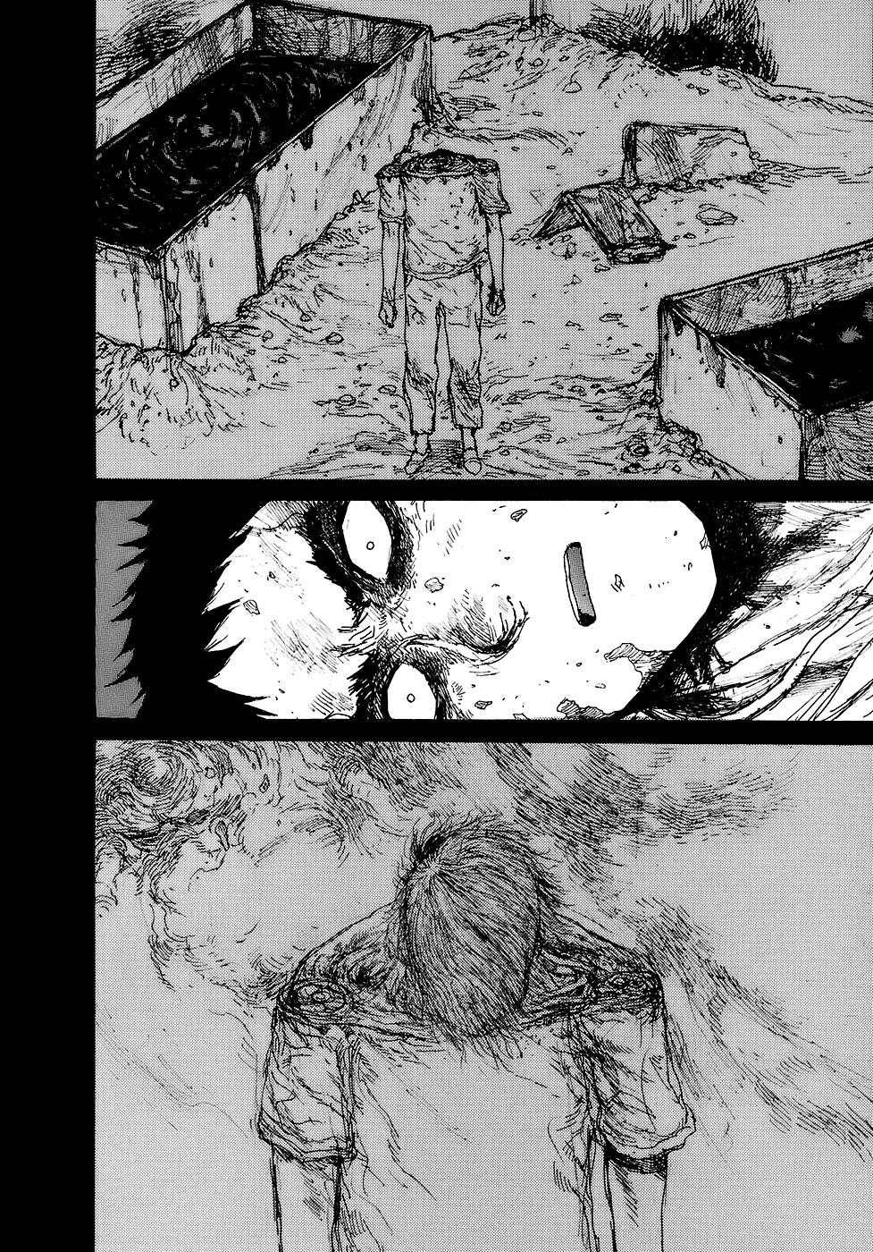 Манга Дорохедоро / Dorohedoro - Том 15 Глава 87 Страница 16