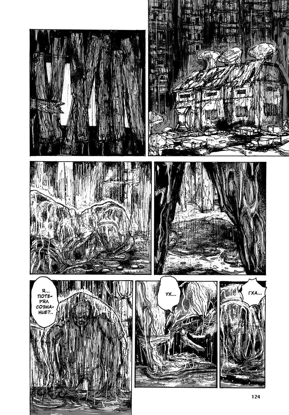 Манга Дорохедоро / Dorohedoro - Том 15 Глава 91 Страница 2