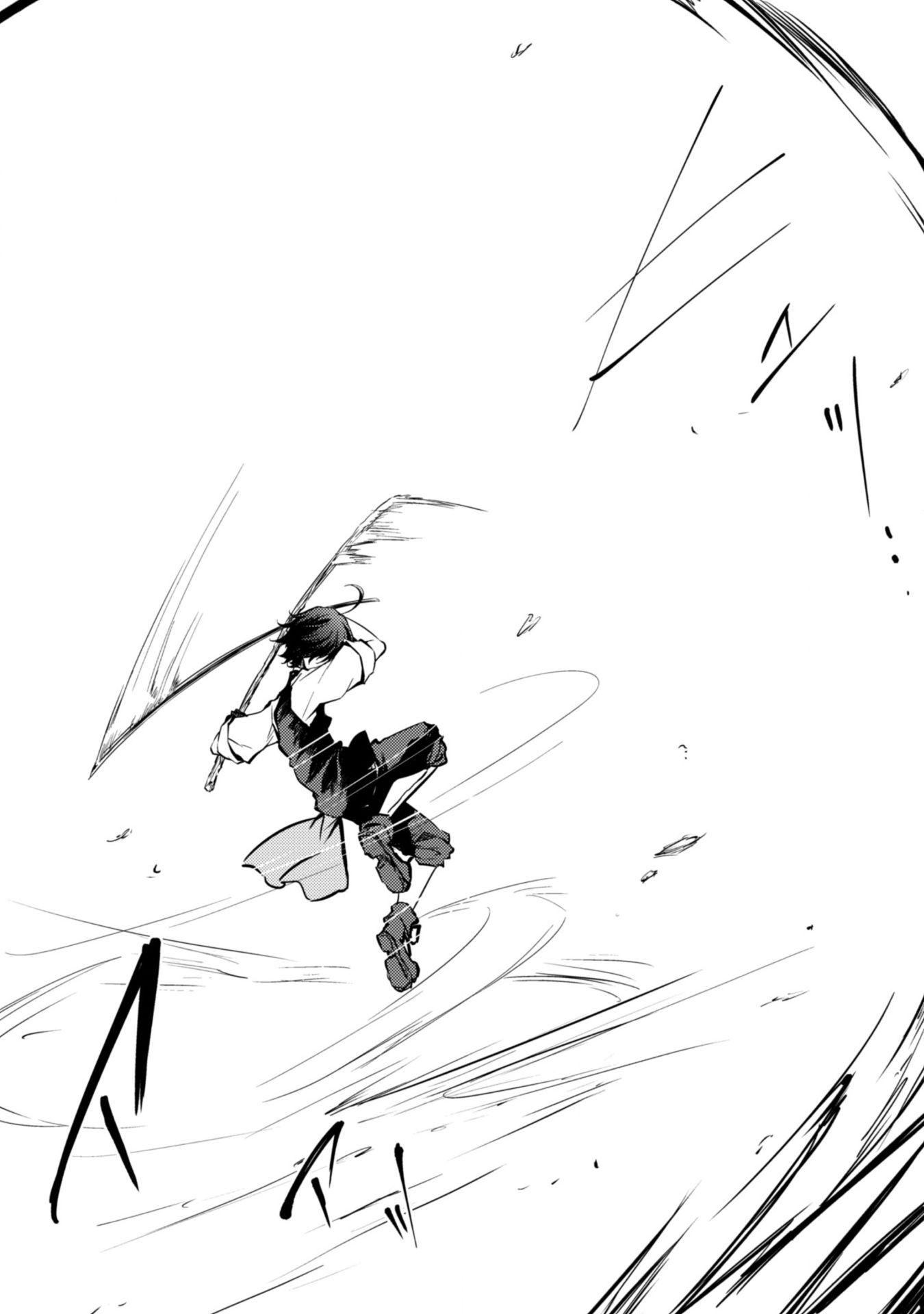 Манга Бывший сильнейший мечник жаждет магии в другом мире / Ex Strongest Swordsman Long For Magic In Different World - Том 2 Глава 13 Страница 11