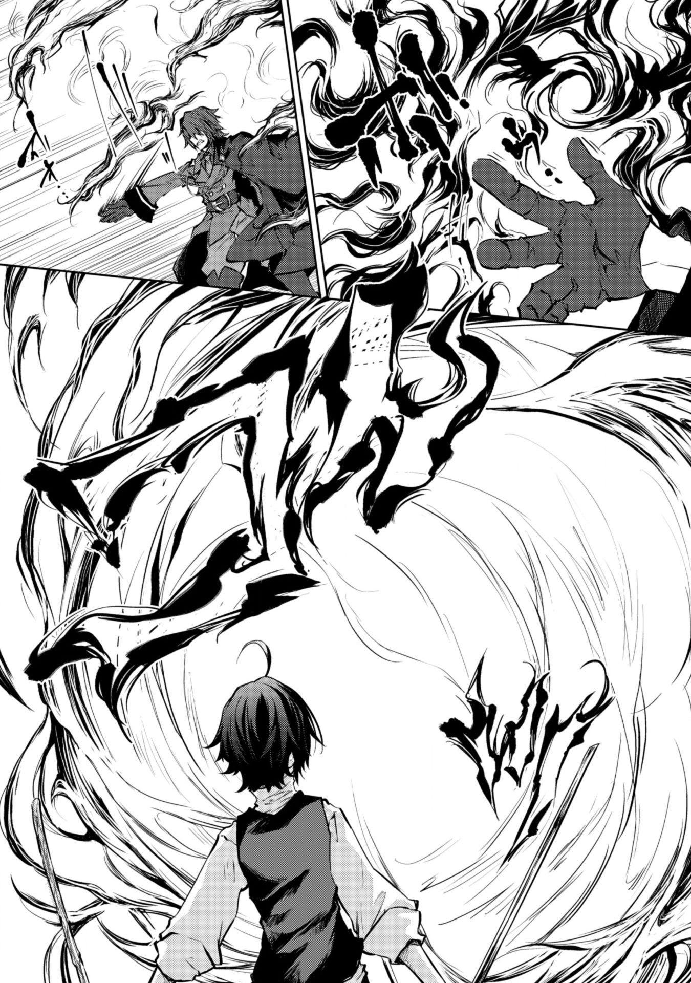 Манга Бывший сильнейший мечник жаждет магии в другом мире / Ex Strongest Swordsman Long For Magic In Different World - Том 2 Глава 13 Страница 4