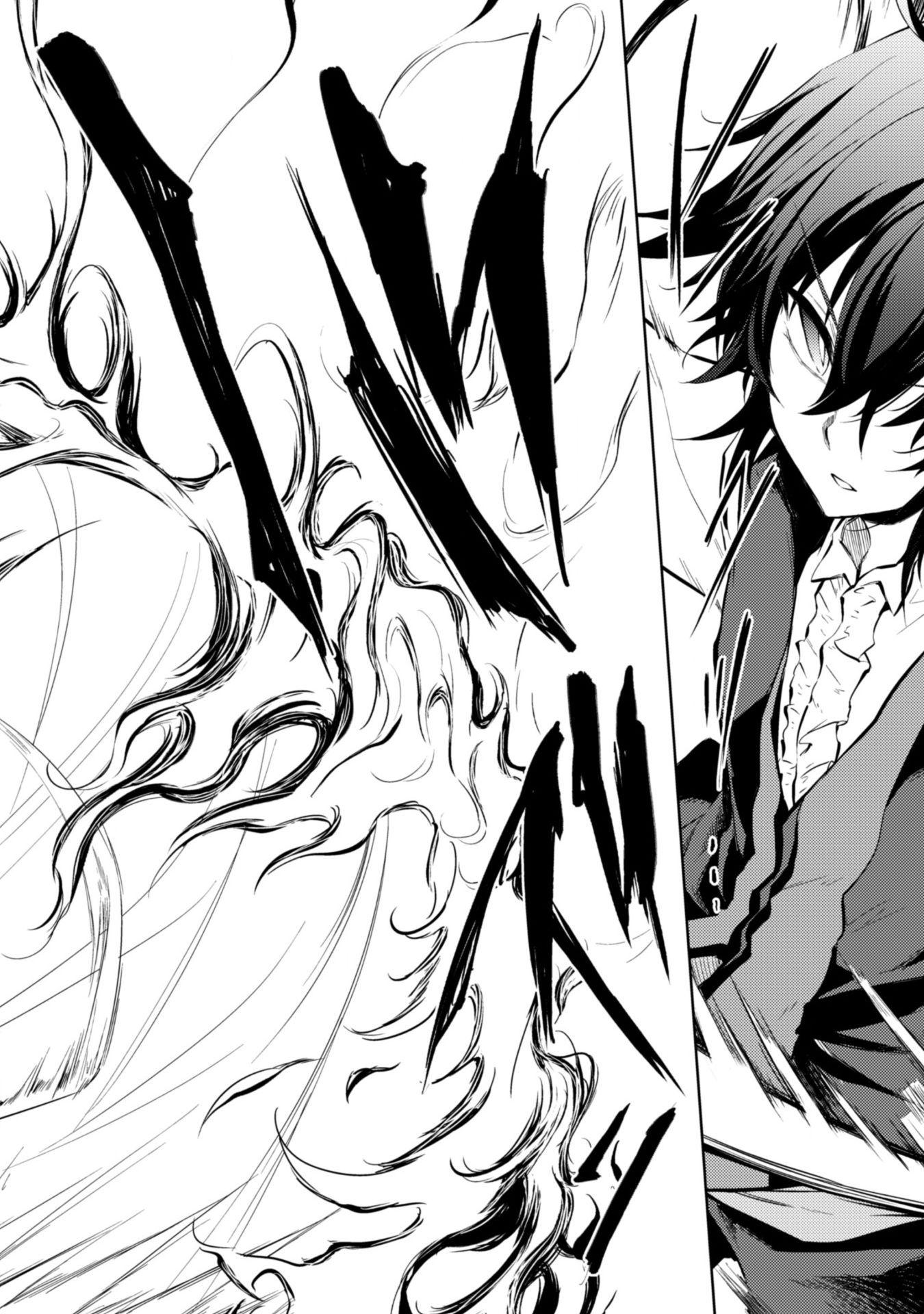 Манга Бывший сильнейший мечник жаждет магии в другом мире / Ex Strongest Swordsman Long For Magic In Different World - Том 2 Глава 13 Страница 5