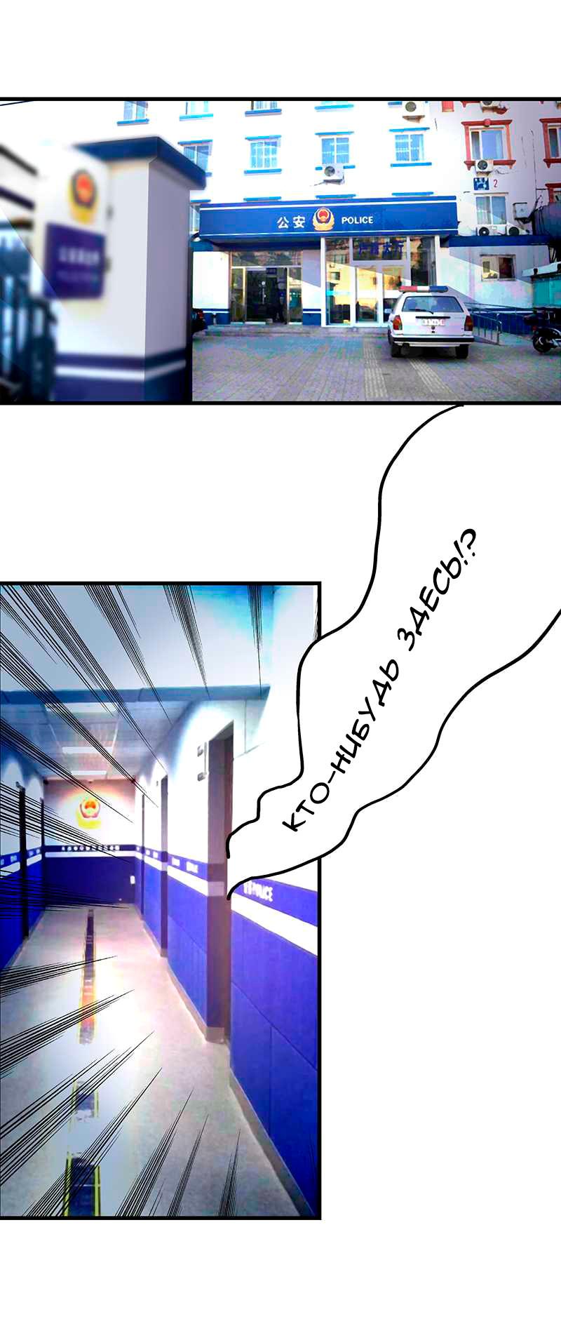 Манга Первоклассный мастер / First Rate Master  - Том 1 Глава 8 Страница 3