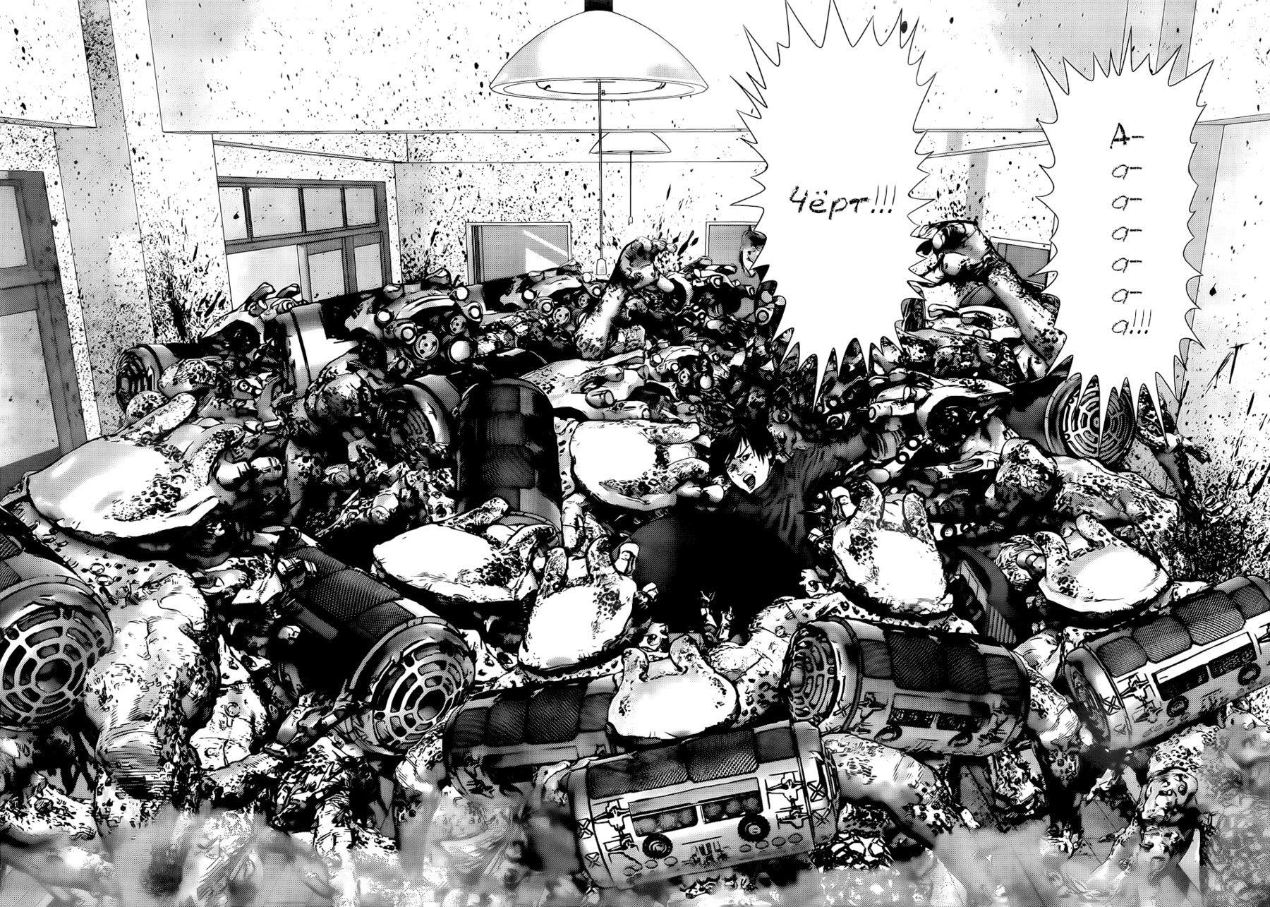 Манга Ганц / Gantz  - Том 32 Глава 341 Страница 14