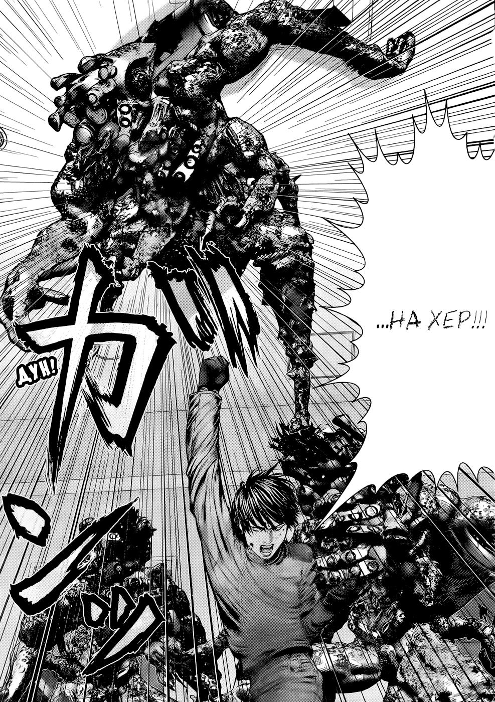 Манга Ганц / Gantz  - Том 32 Глава 341 Страница 5