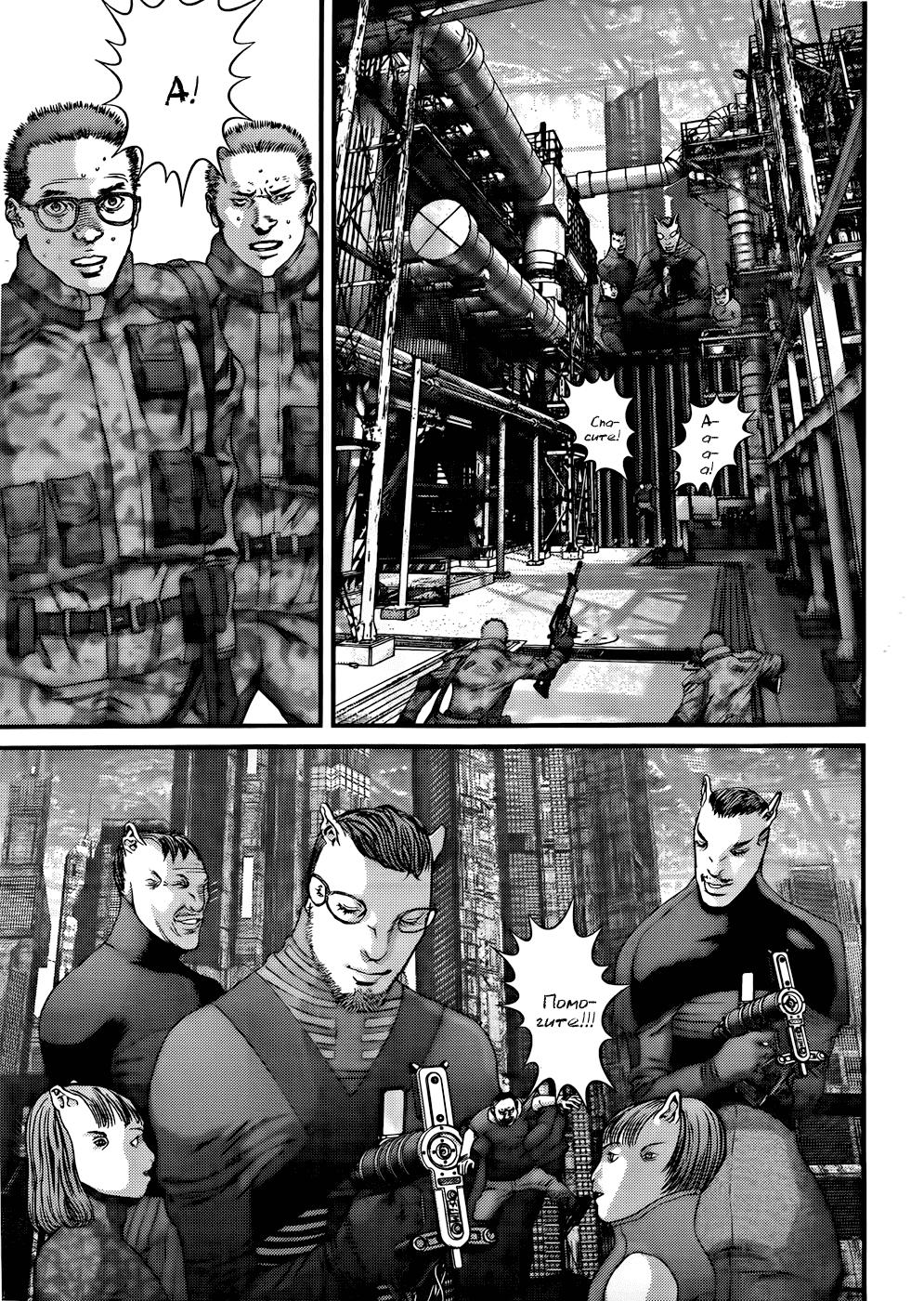 Манга Ганц / Gantz  - Том 32 Глава 343 Страница 7