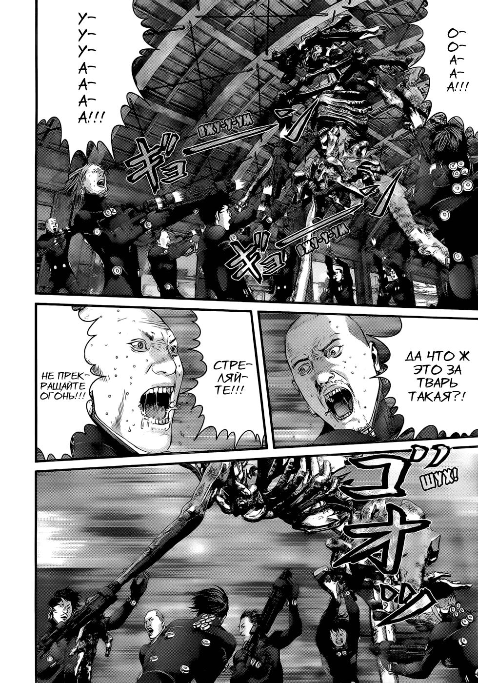Манга Ганц / Gantz  - Том 33 Глава 349 Страница 3
