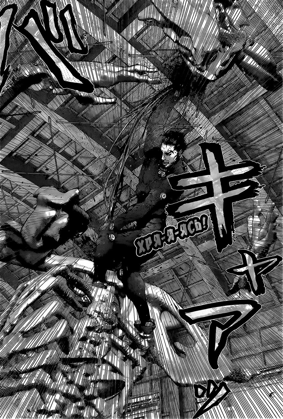 Манга Ганц / Gantz  - Том 33 Глава 350 Страница 11