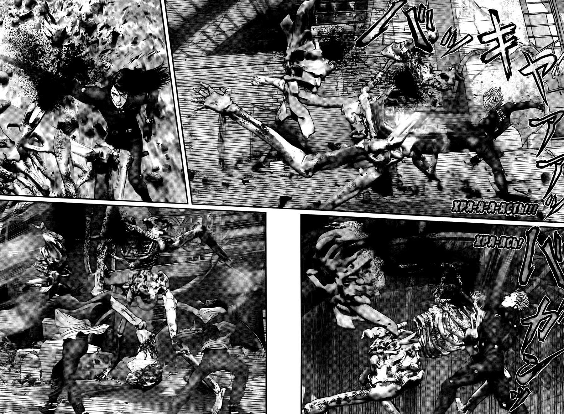 Манга Ганц / Gantz  - Том 33 Глава 350 Страница 15