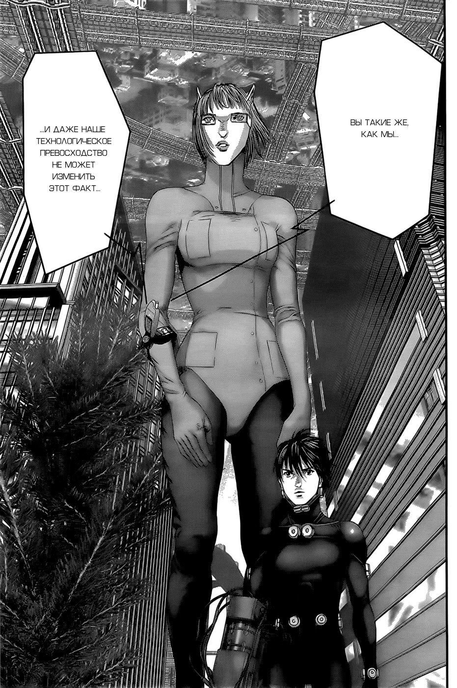 Манга Ганц / Gantz  - Том 33 Глава 351 Страница 4
