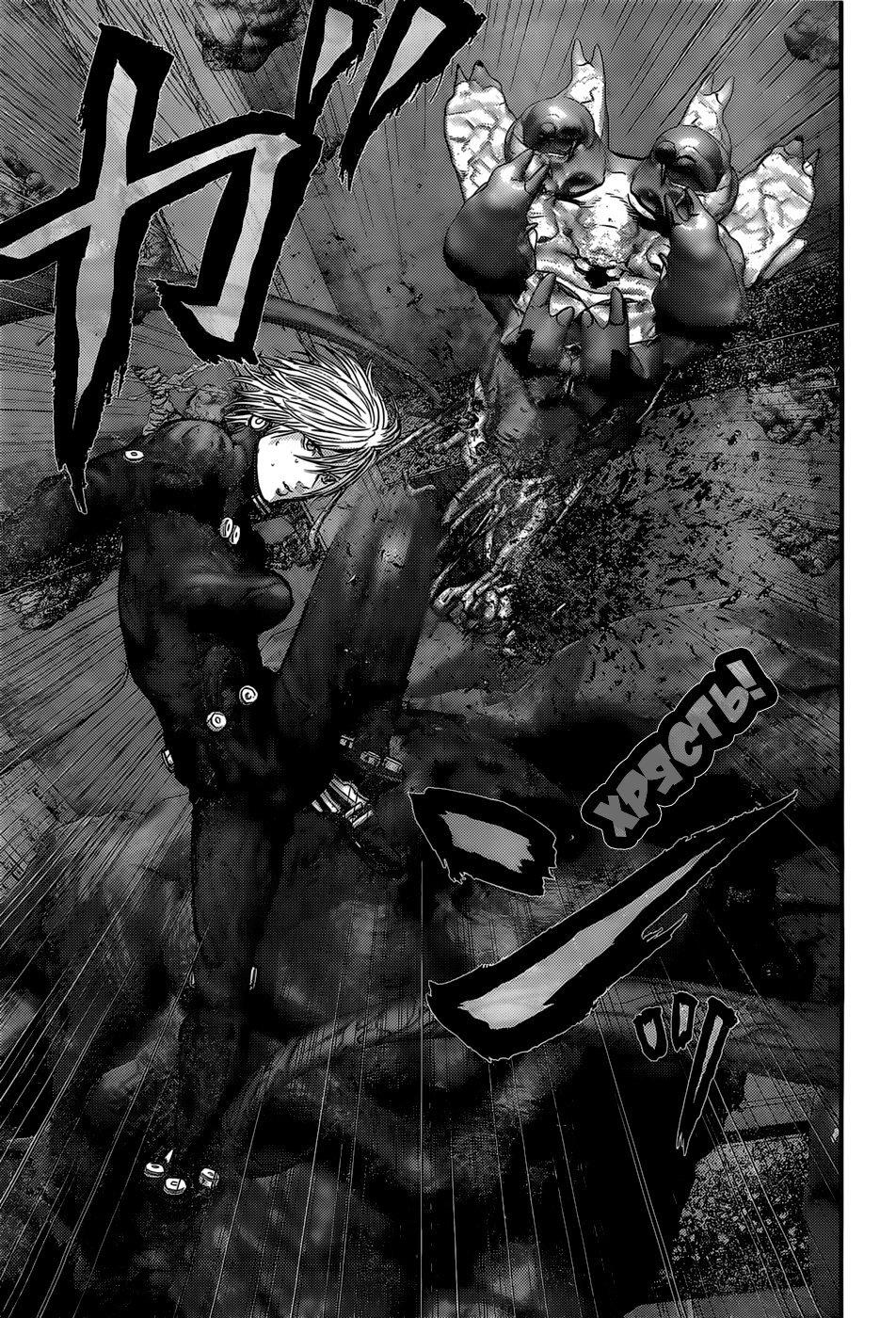 Манга Ганц / Gantz  - Том 33 Глава 352 Страница 18