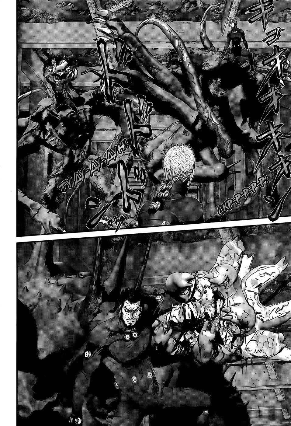 Манга Ганц / Gantz  - Том 33 Глава 352 Страница 19