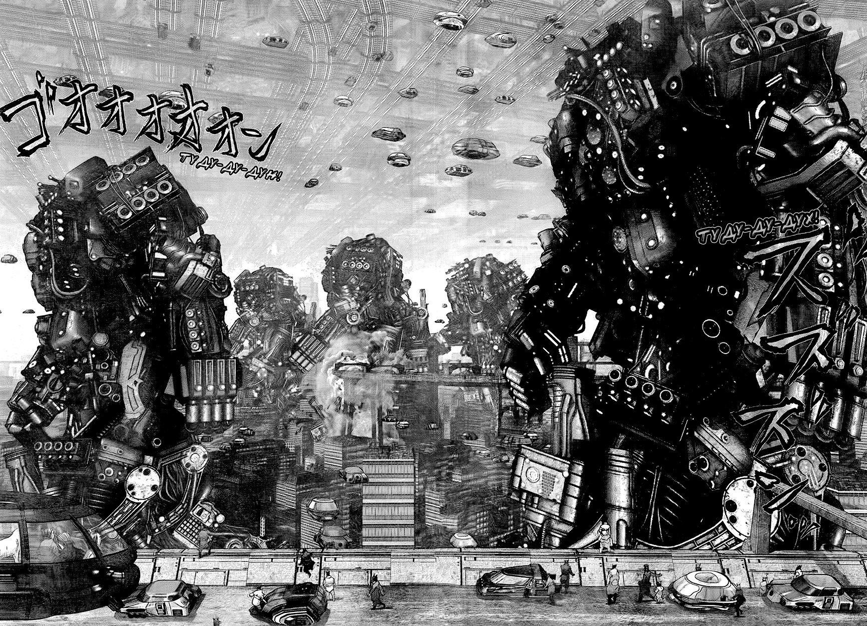 Манга Ганц / Gantz  - Том 33 Глава 353 Страница 7