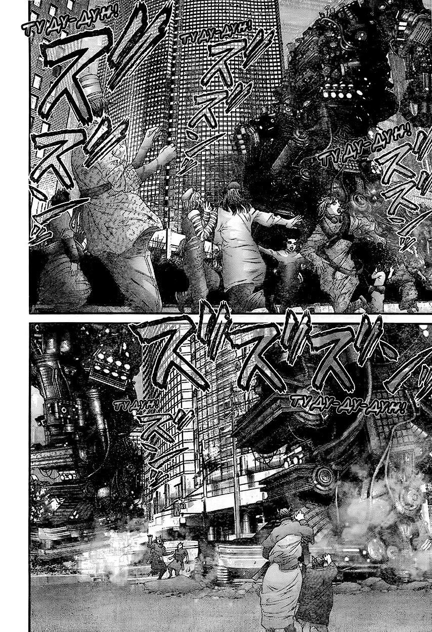 Манга Ганц / Gantz  - Том 33 Глава 353 Страница 8