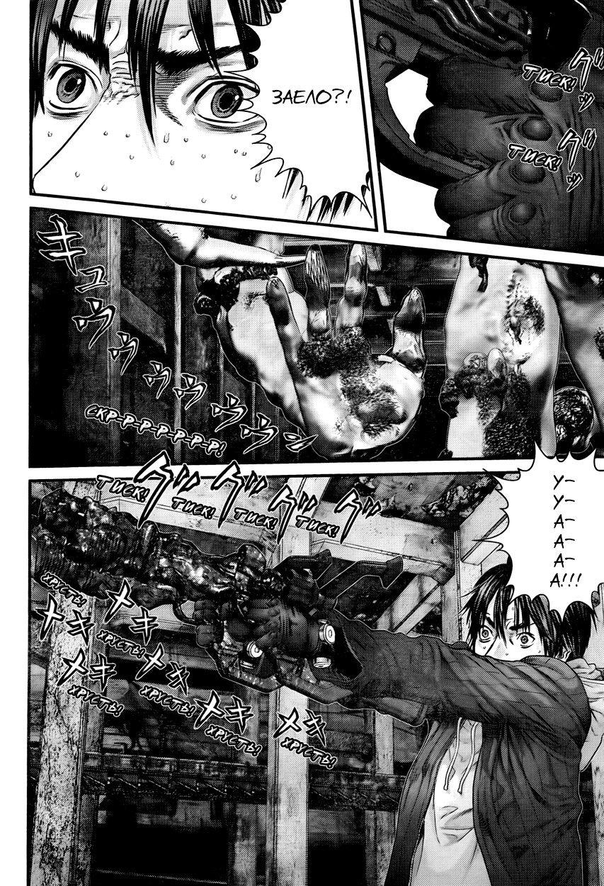 Манга Ганц / Gantz  - Том 34 Глава 355 Страница 6