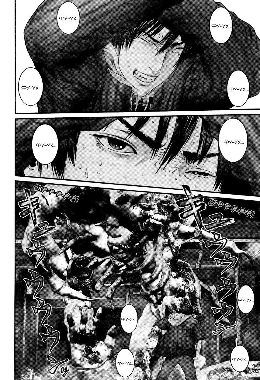 Манга Ганц / Gantz  - Том 34 Глава 355 Страница 8