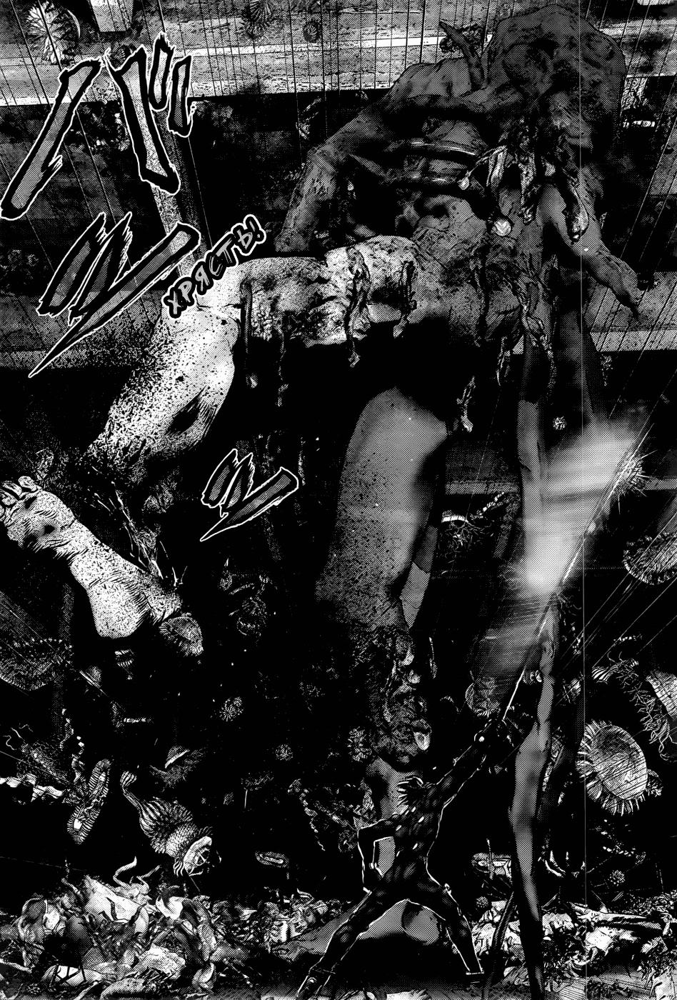 Манга Ганц / Gantz  - Том 34 Глава 356 Страница 16