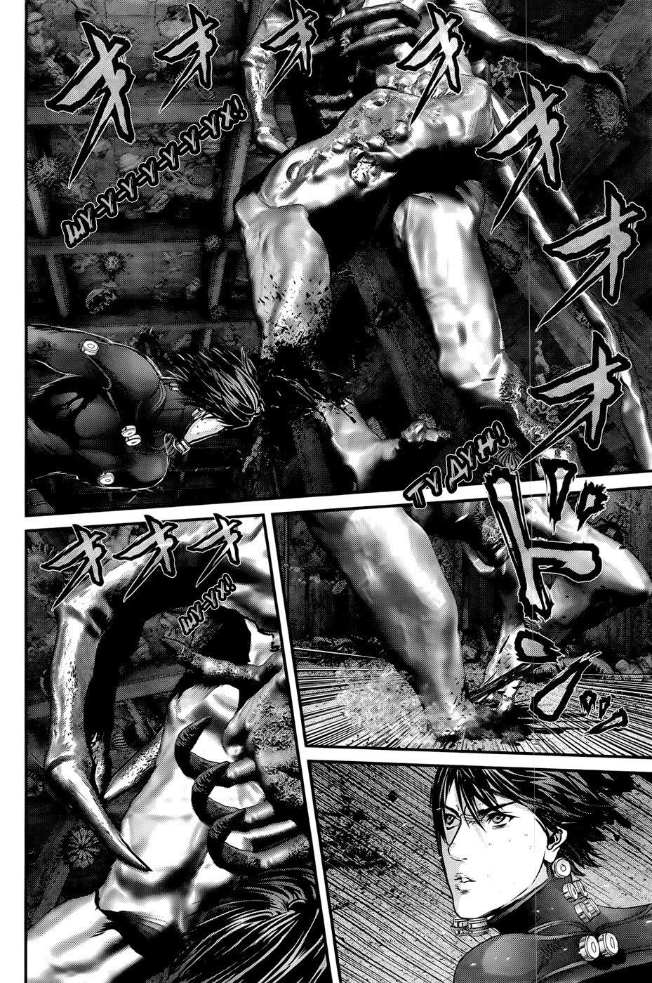 Манга Ганц / Gantz  - Том 34 Глава 356 Страница 17