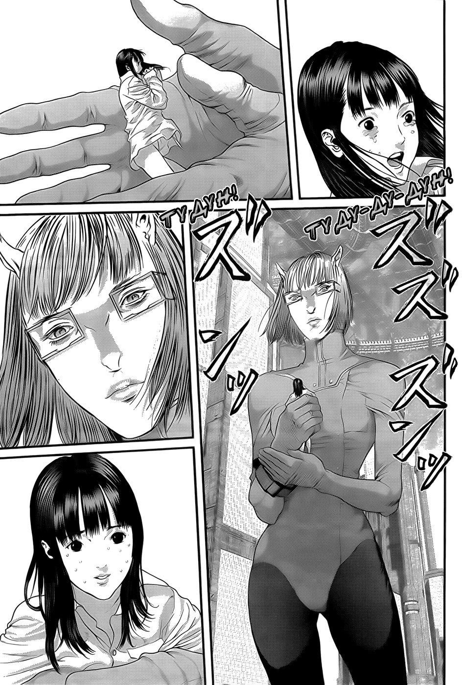 Манга Ганц / Gantz  - Том 34 Глава 358 Страница 16
