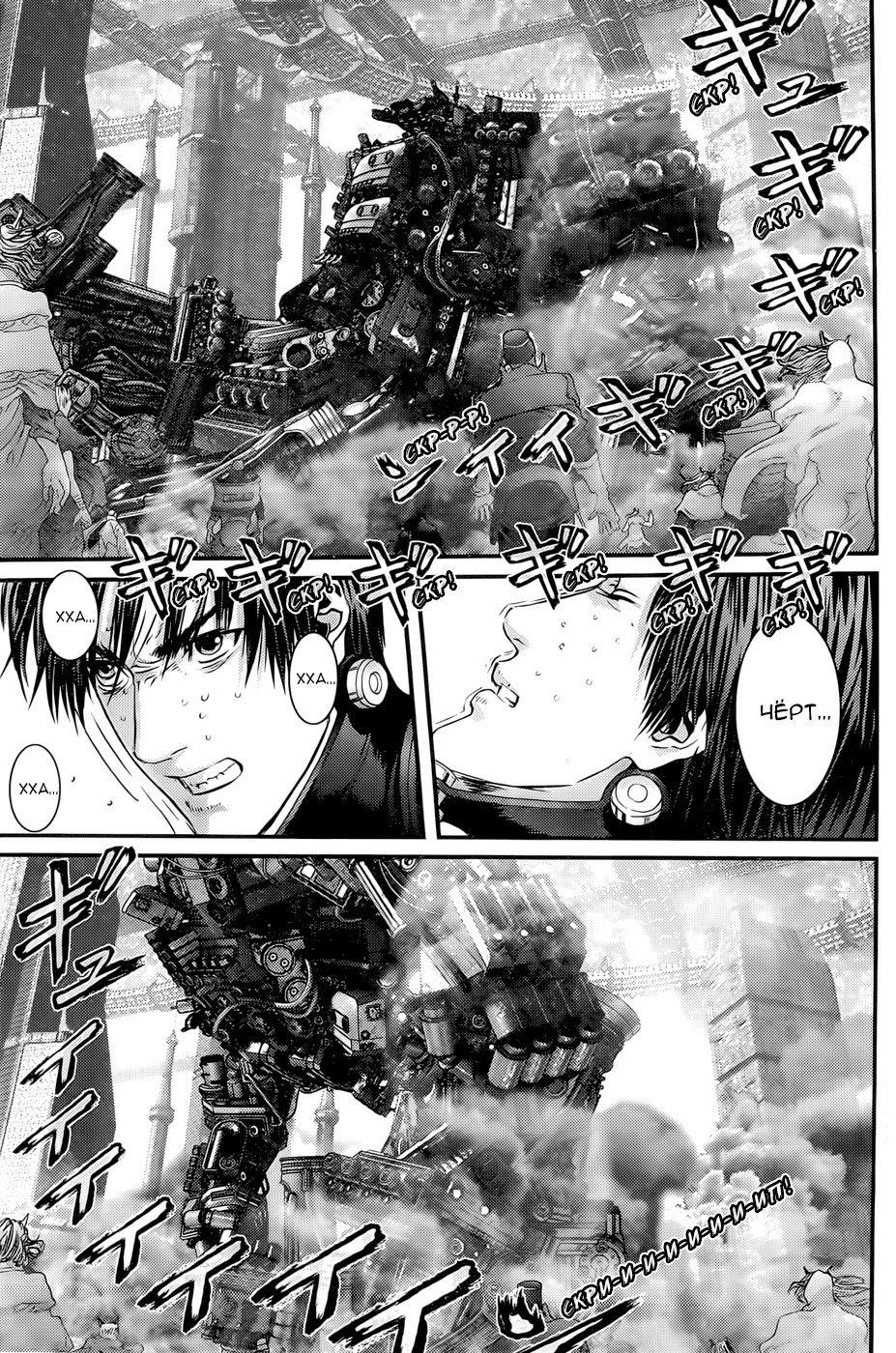 Манга Ганц / Gantz  - Том 34 Глава 359 Страница 5
