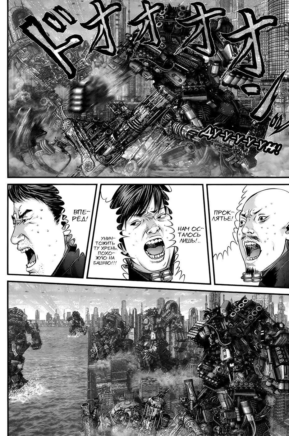 Манга Ганц / Gantz  - Том 34 Глава 360 Страница 18