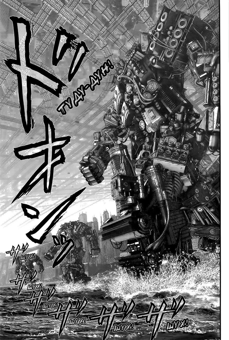 Манга Ганц / Gantz  - Том 34 Глава 360 Страница 19