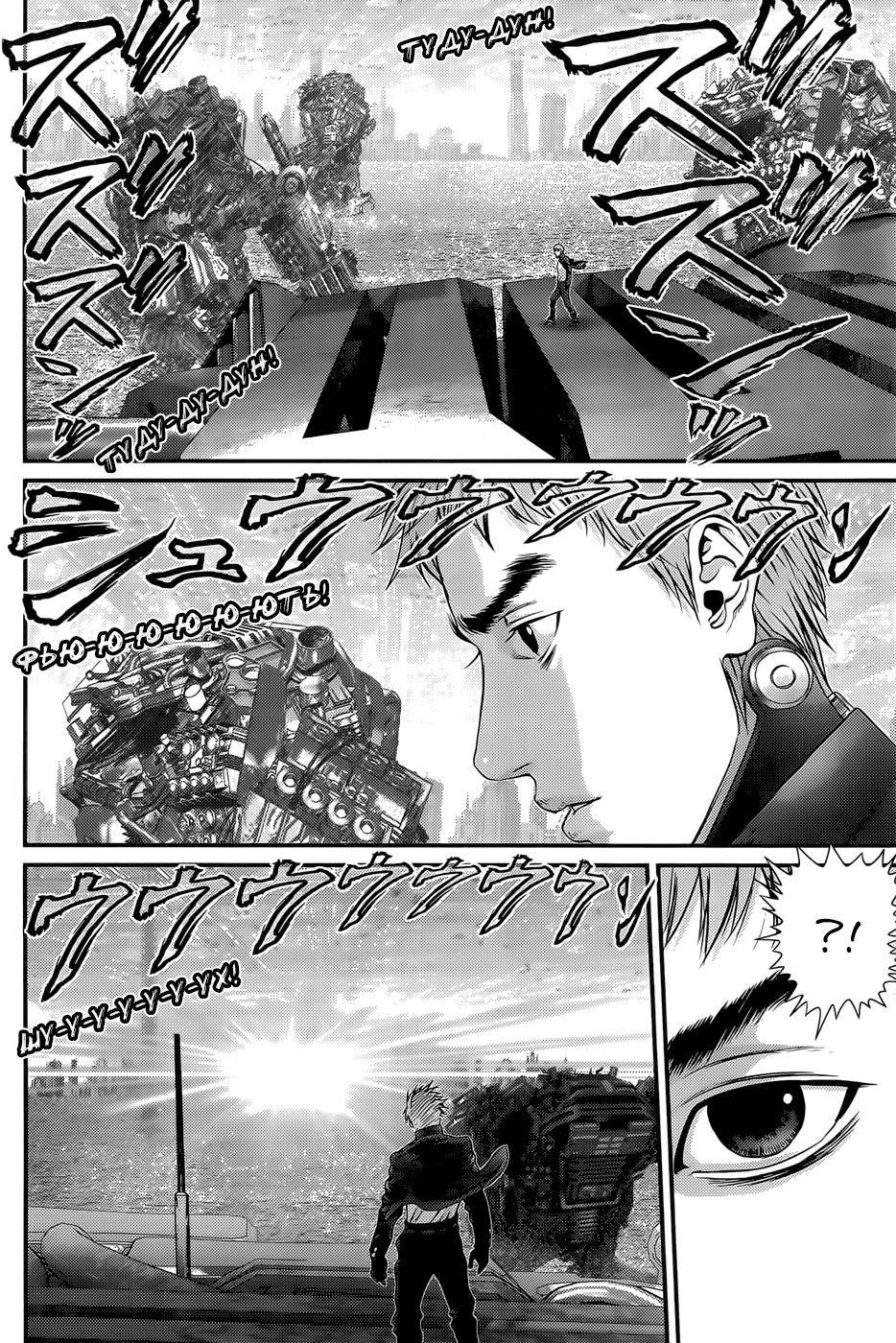 Манга Ганц / Gantz  - Том 34 Глава 360 Страница 22