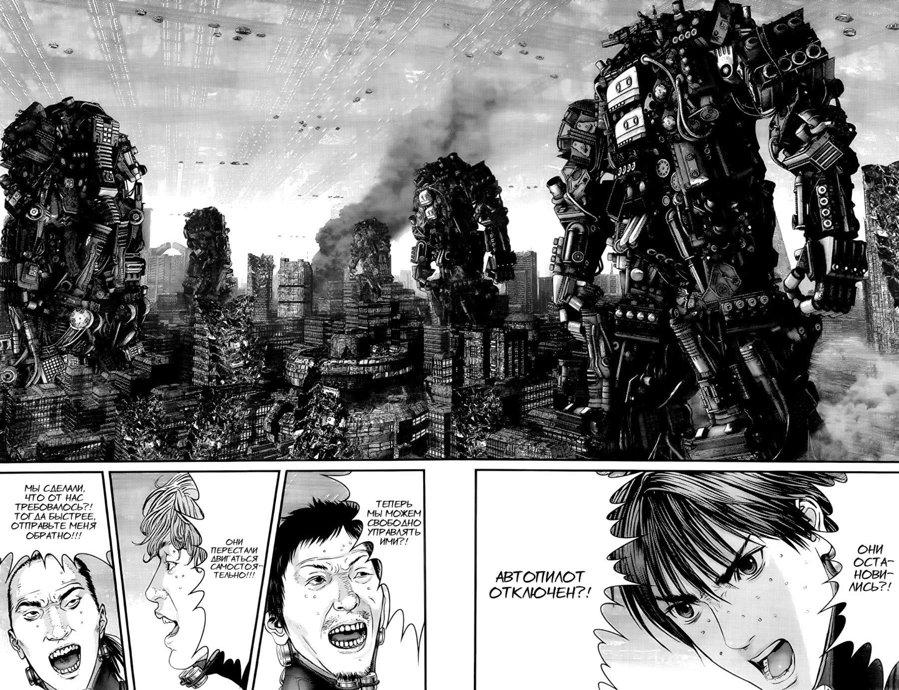 Манга Ганц / Gantz  - Том 34 Глава 362 Страница 13