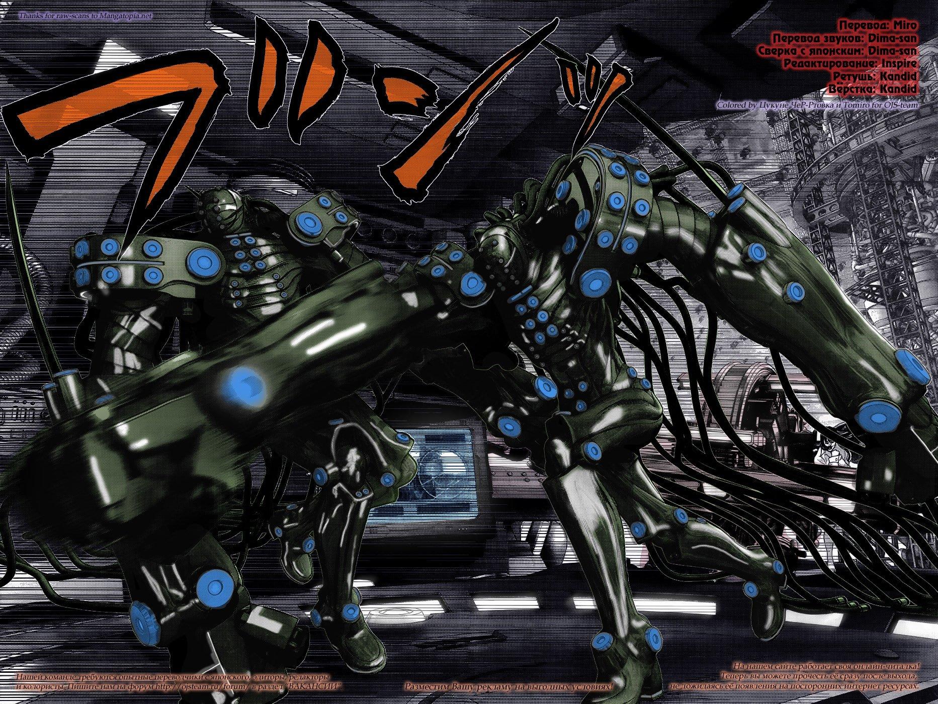 Манга Ганц / Gantz  - Том 35 Глава 364 Страница 13