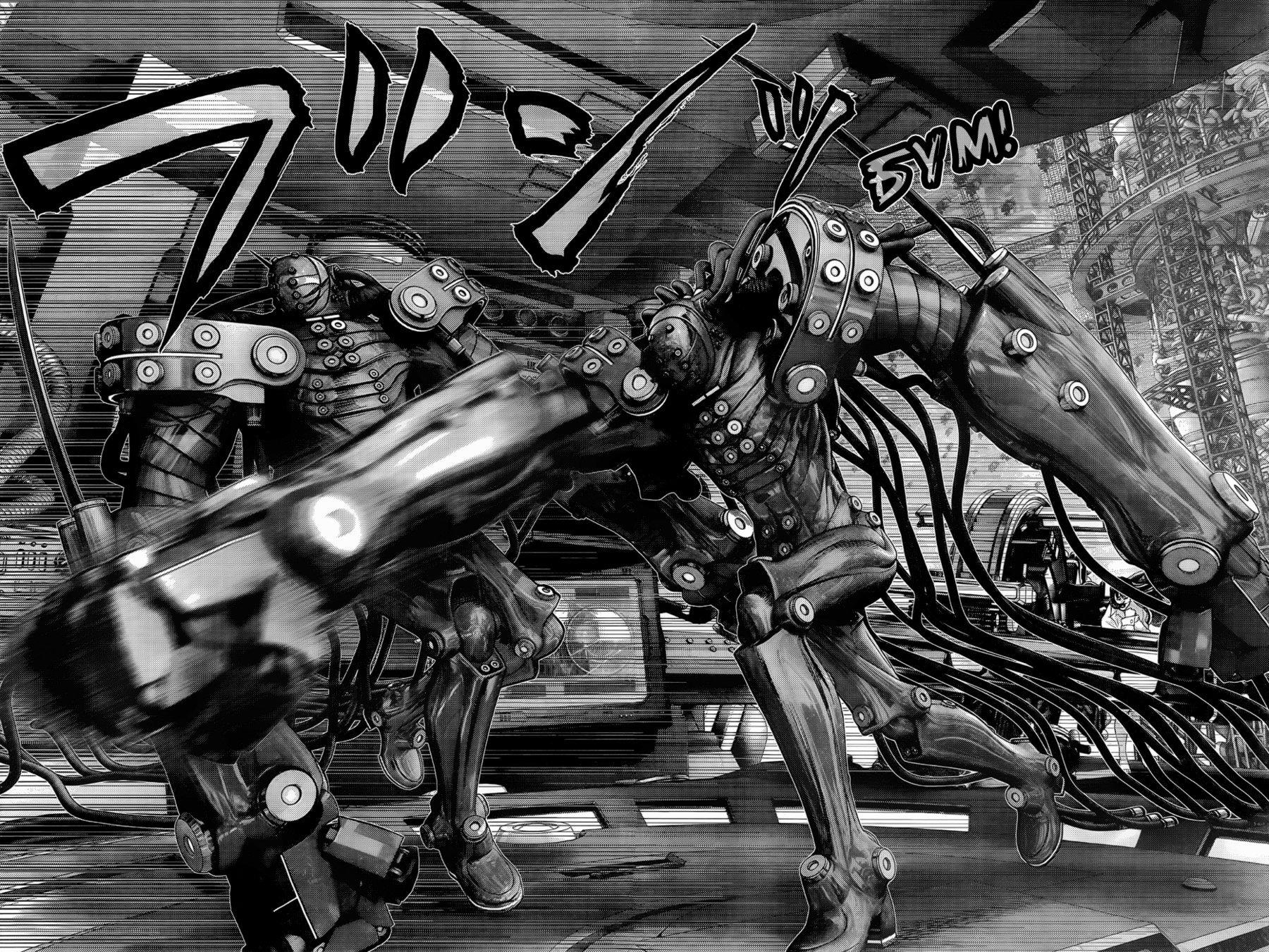Манга Ганц / Gantz  - Том 35 Глава 364 Страница 14