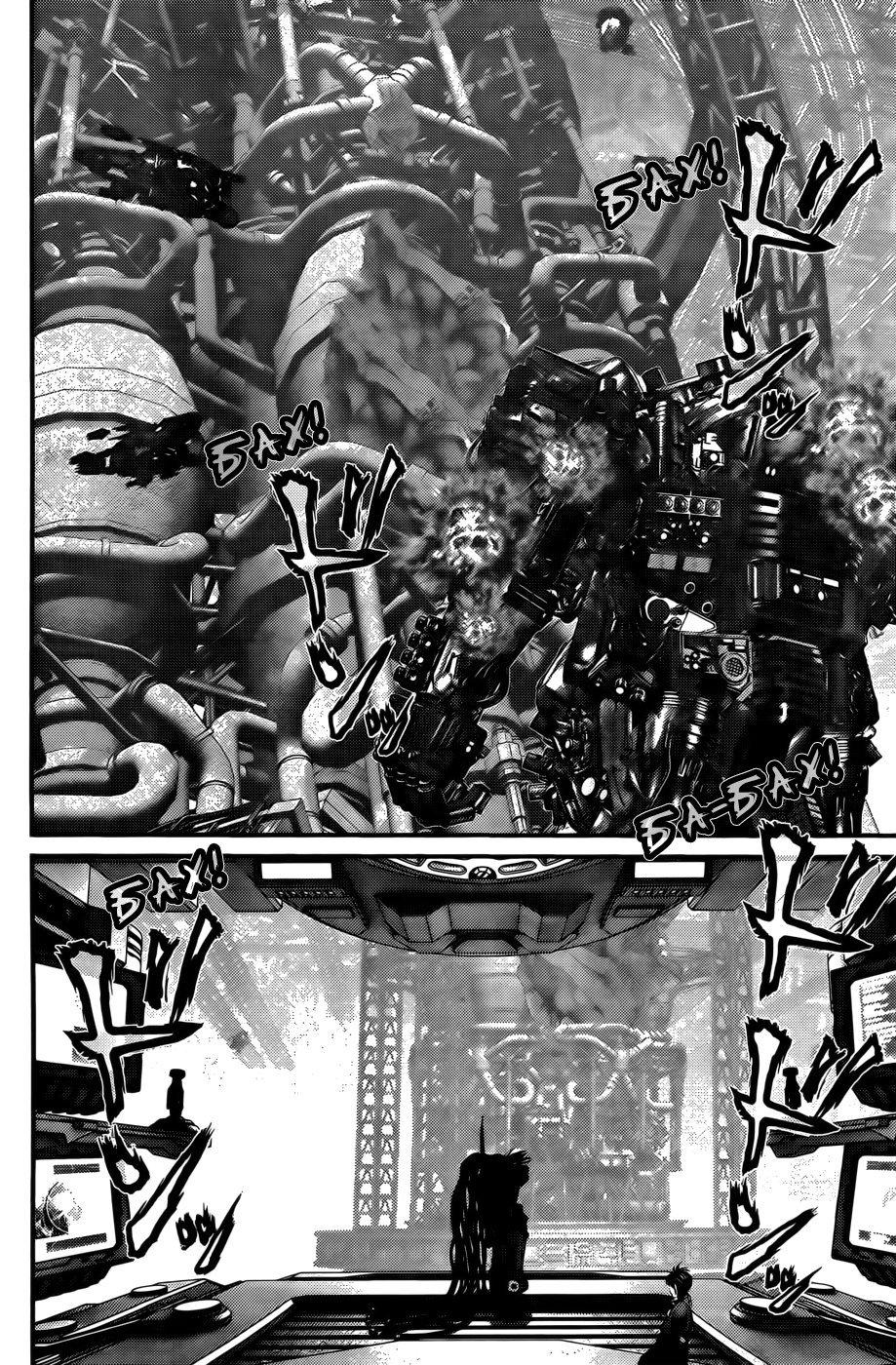 Манга Ганц / Gantz  - Том 35 Глава 365 Страница 15