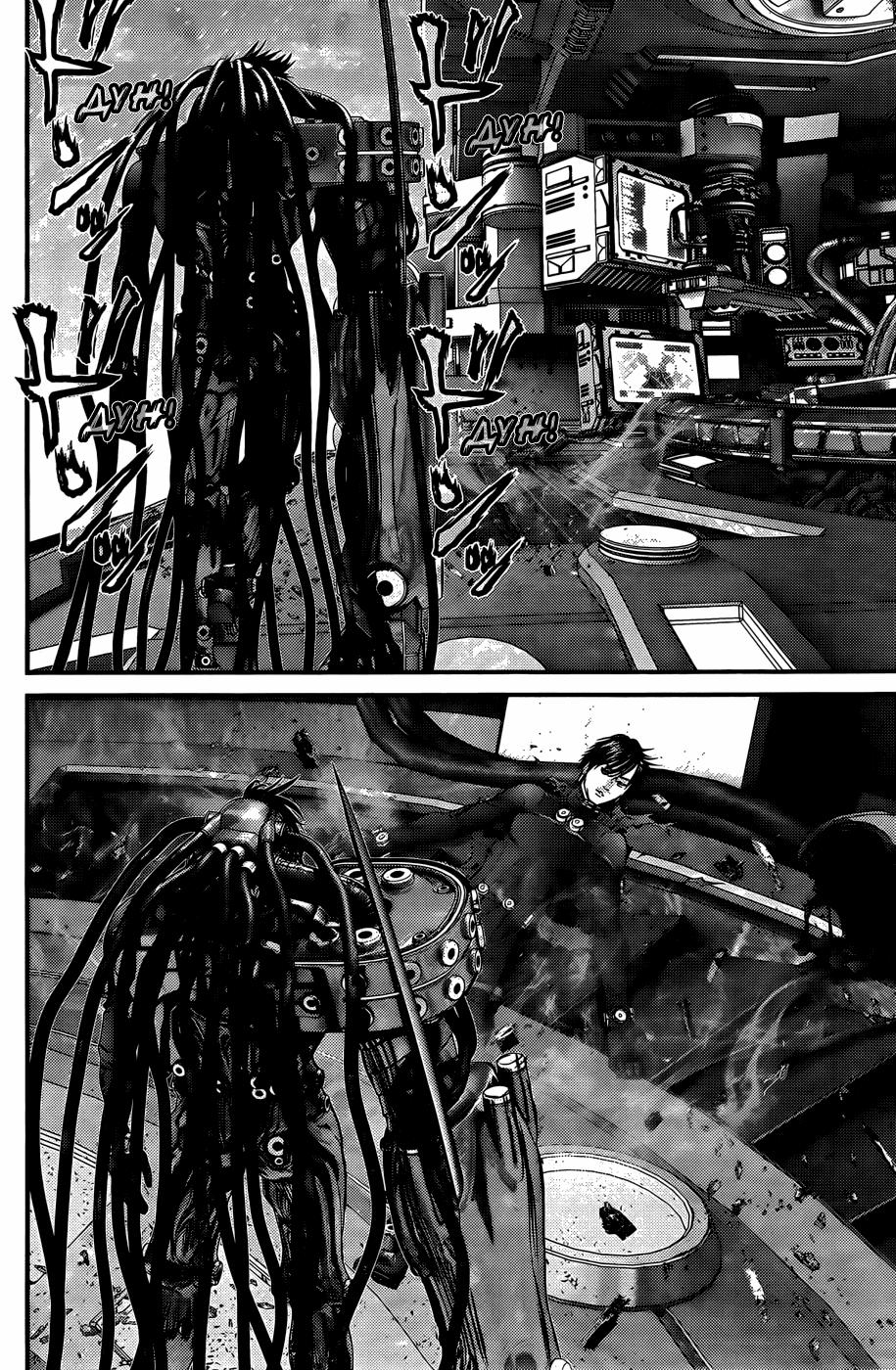 Манга Ганц / Gantz  - Том 35 Глава 365 Страница 9