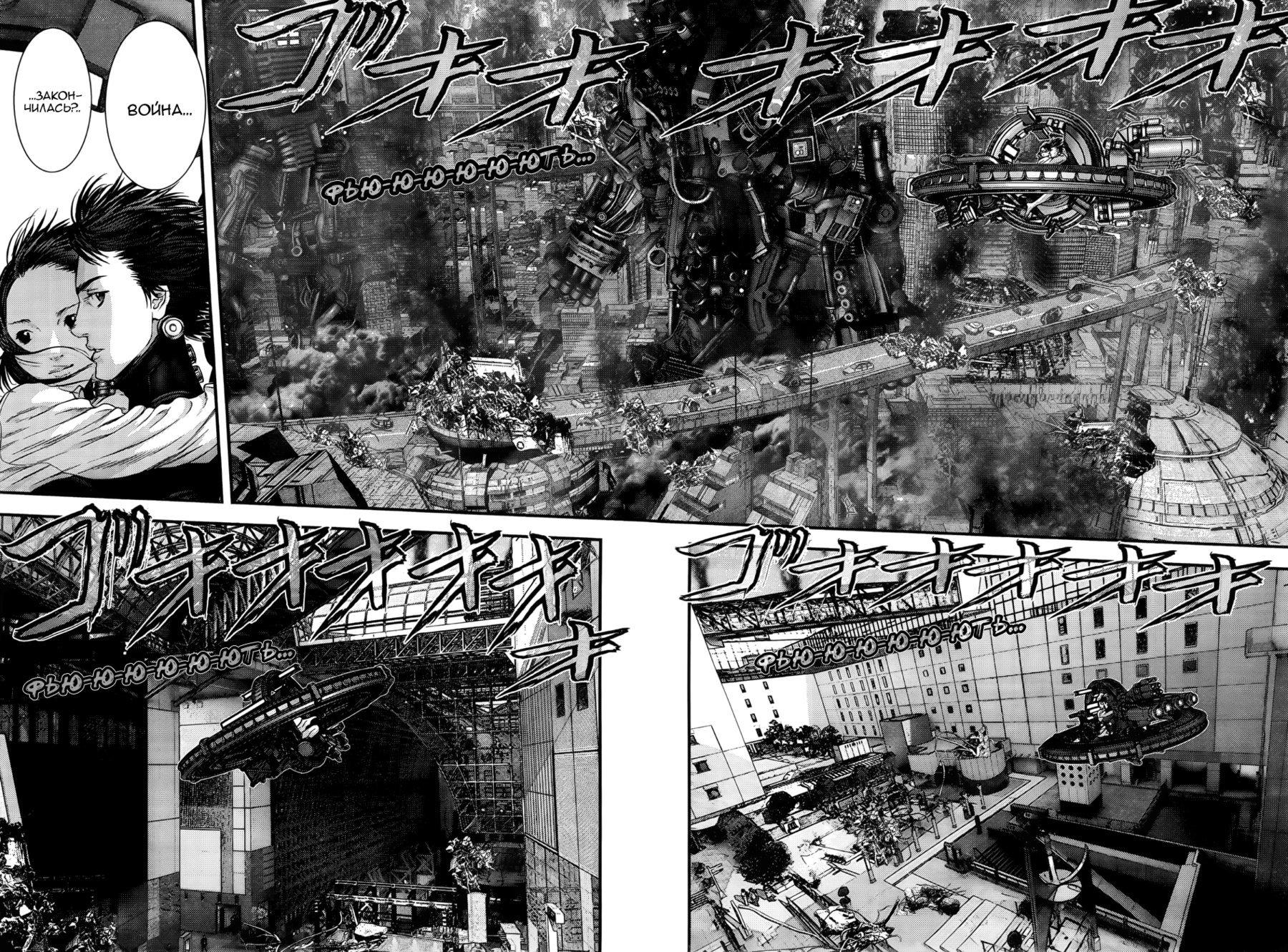 Манга Ганц / Gantz  - Том 35 Глава 366 Страница 11