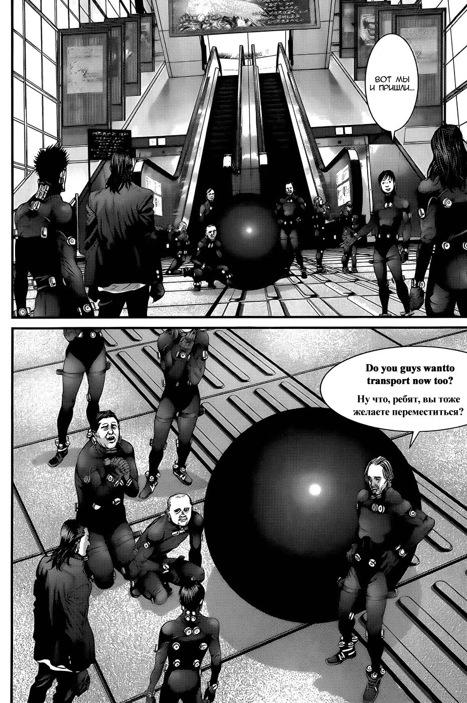 Манга Ганц / Gantz  - Том 35 Глава 368 Страница 21